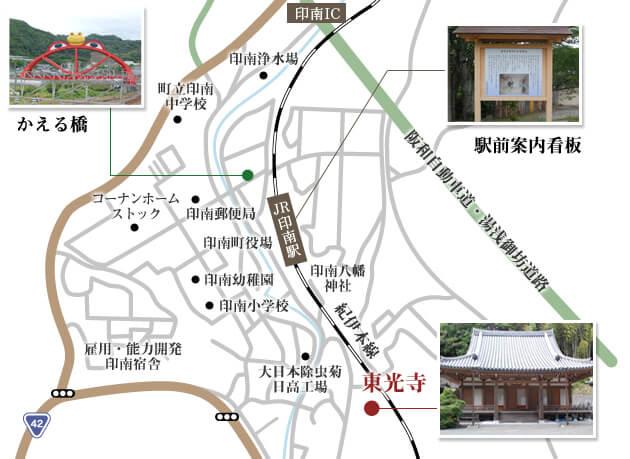 東光寺マップ
